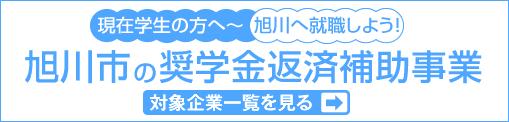 index_bnr02